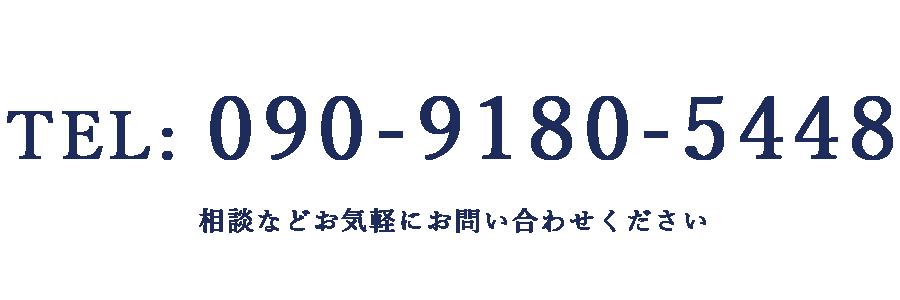 お問い合わせ電話番号00